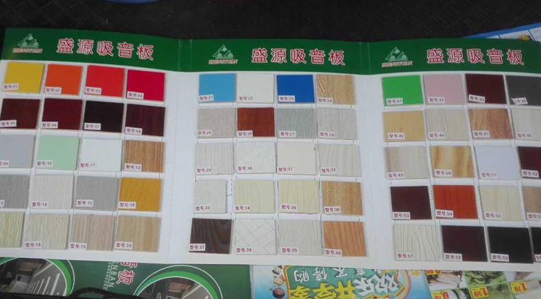 色板生产厂家 色板哪家好 山东色板