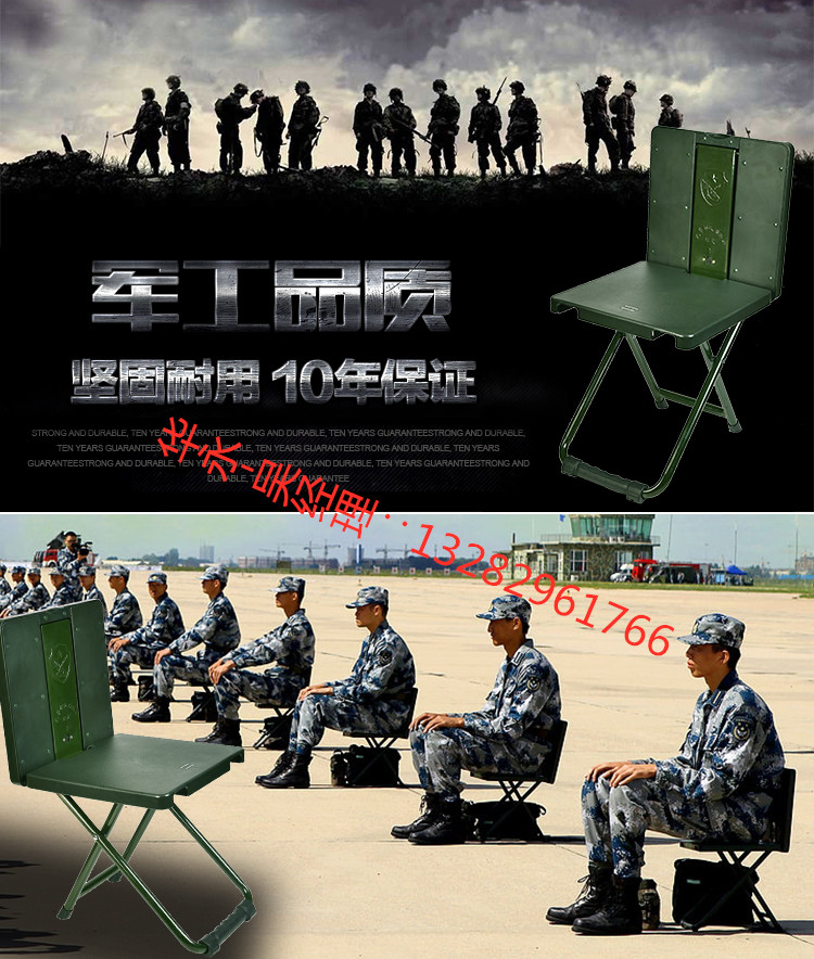单兵写字椅 士兵两用学习椅 士兵写字椅 军迷写字椅 写字椅 士兵军训凳子 士兵多功能写字椅
