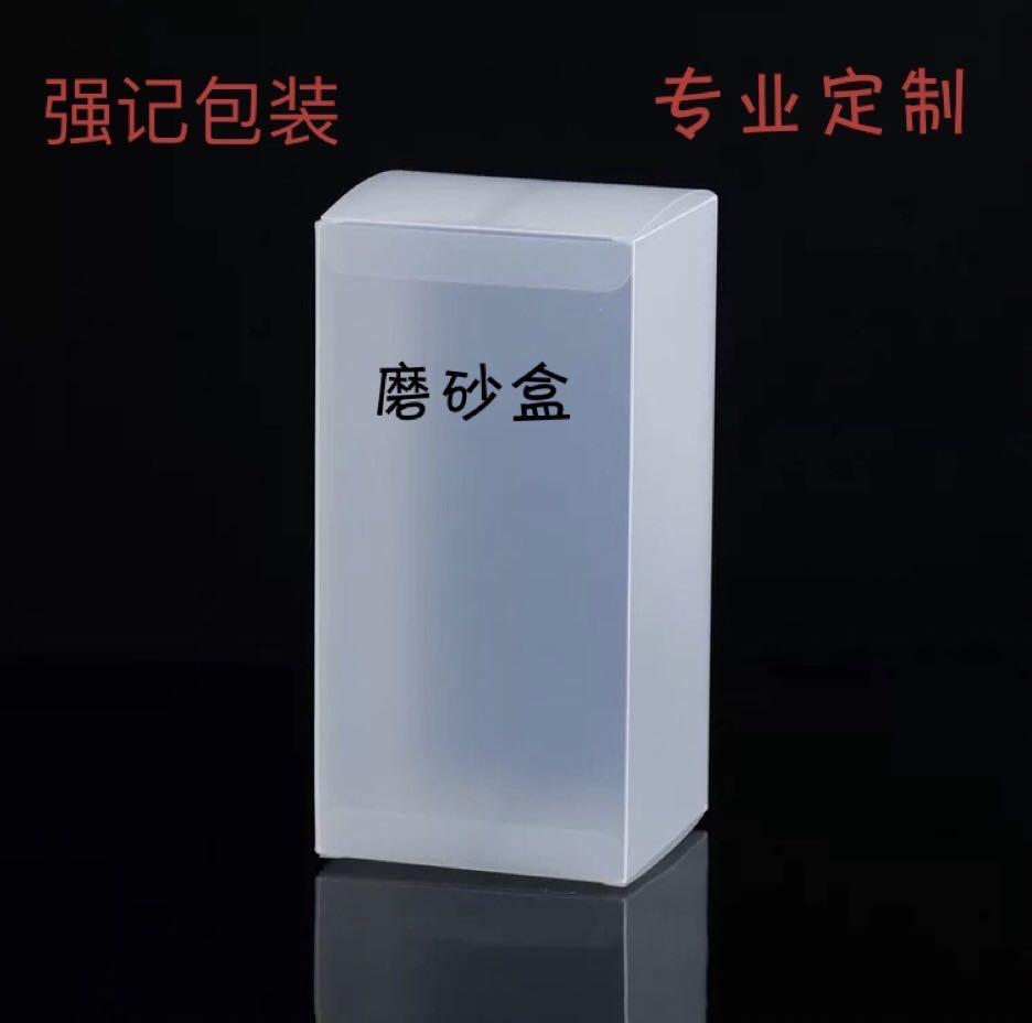 PVC胶片胶盒厂家-价格-供应商