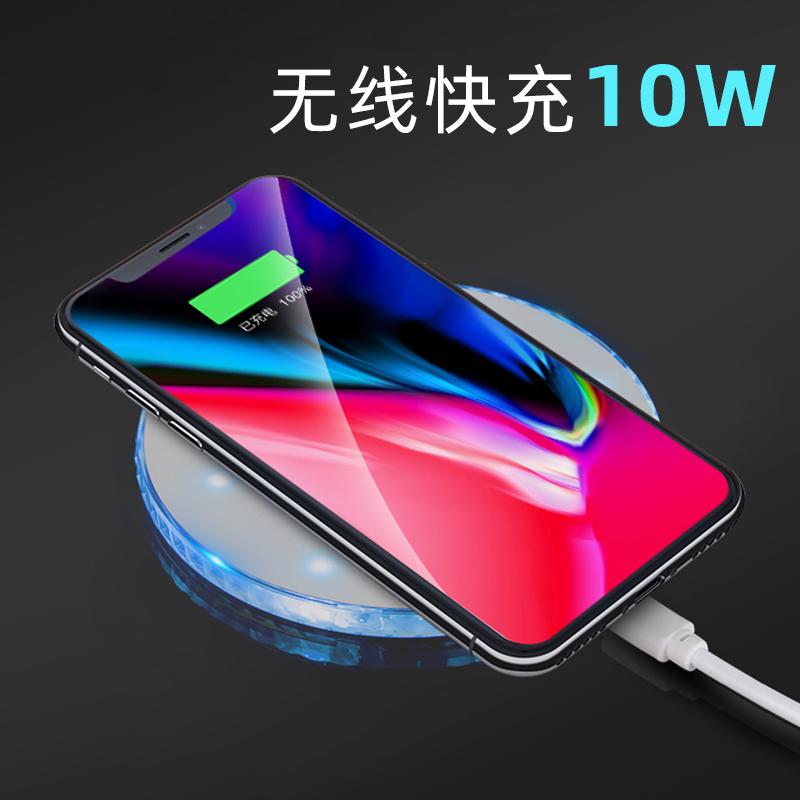 手机无线充电器 定制QI快充手机无线充电器 适用苹果华为10W圆形桌面无线充发光