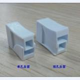 深圳灯具224接线端子厂家批发价格