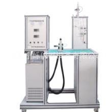二元汽液平衡测定实验装置批发