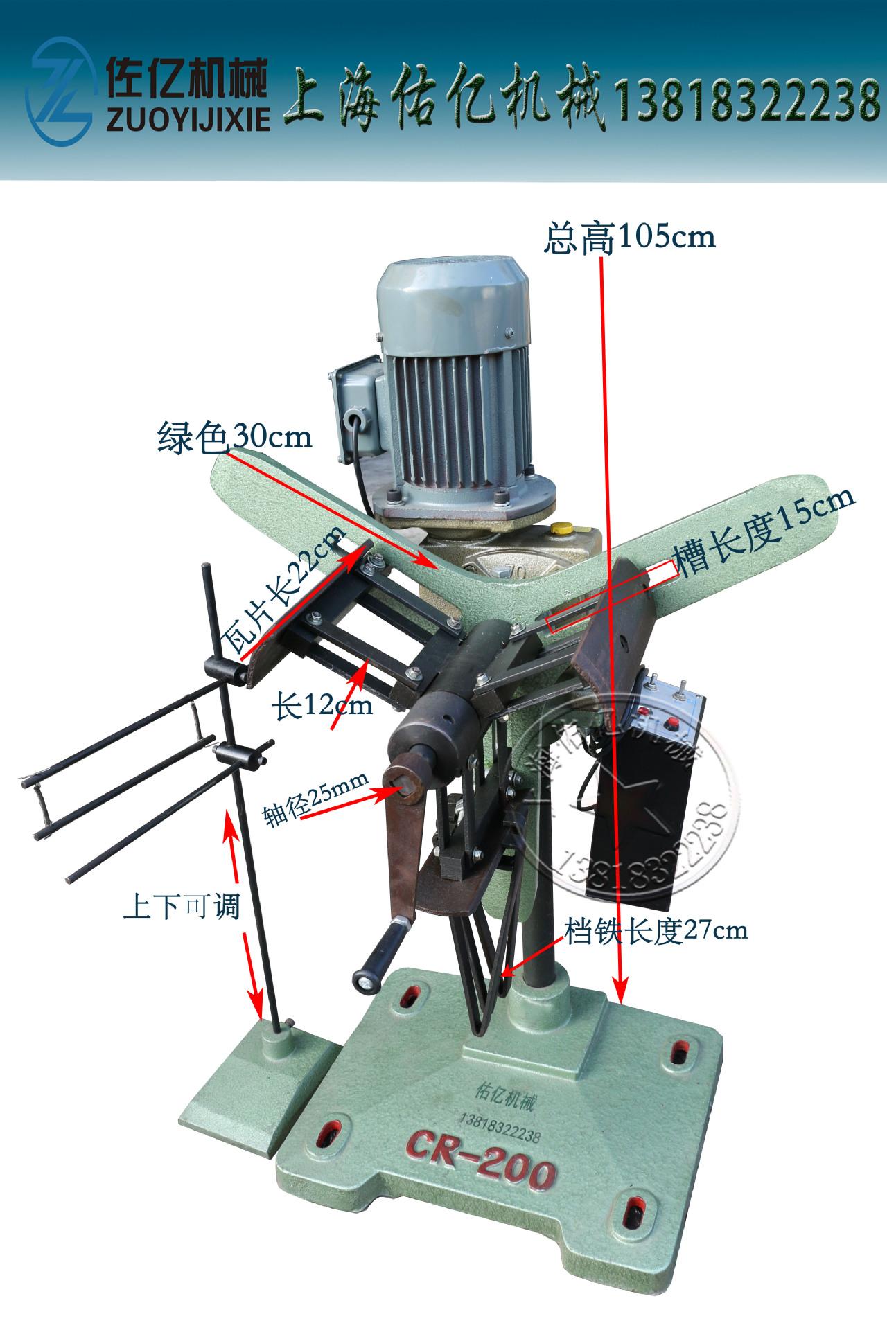 上海金属钢带放卷机厂家,批发,价格,哪里有卖?