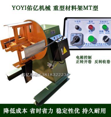 重型材料架图片/重型材料架样板图 (1)