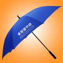 东莞雨伞厂 东莞太阳伞厂 东莞帐篷厂 东莞雨具厂 东莞中心雨伞