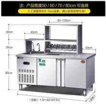 广州奶茶设备批发冷柜厂家批发奶茶设备哪里买
