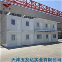 箱式房临时建筑热门产品