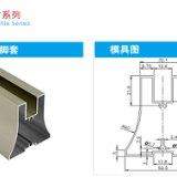 东莞隔断型材厂家 隔断型材定制  隔断型材批发