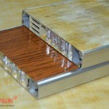 东莞金属蜂窝板加工  金属蜂窝板厂家  金属蜂窝板定制批发