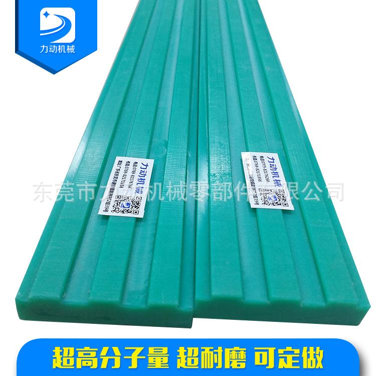 广东厂家供应高耐磨聚乙烯 T型三排链条导轨