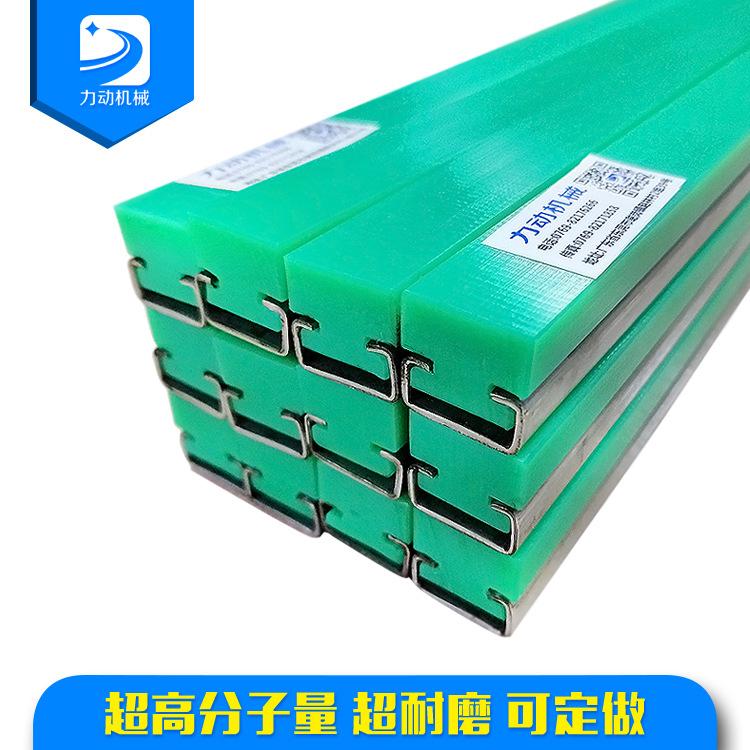 厂家供应高耐磨高分子聚乙烯CF型双排链条导轨 可定做