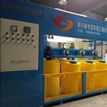 四川省油墨污水处理一体化设备、价格合理、定制电话15608071896【成都市三义机械设备有限公司】批发