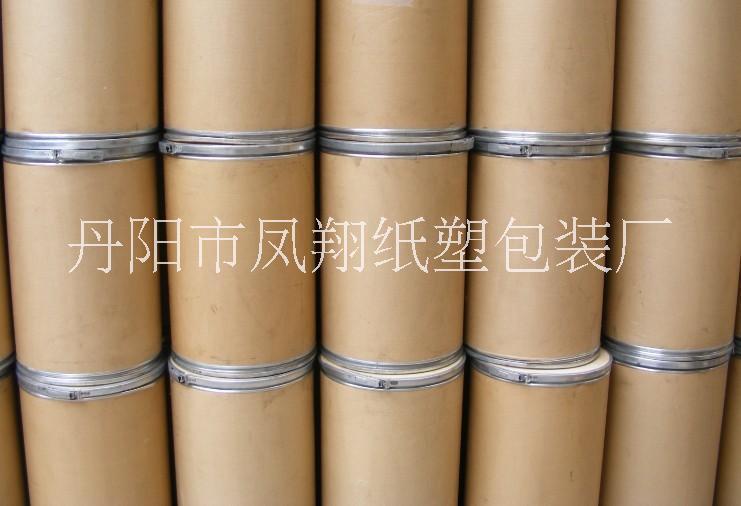 纸桶包装桶销售