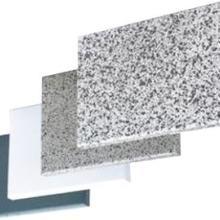 铝单板厂家直销,外墙干挂铝单板,氟碳铝单板,吊顶铝天花,铝扣板图片