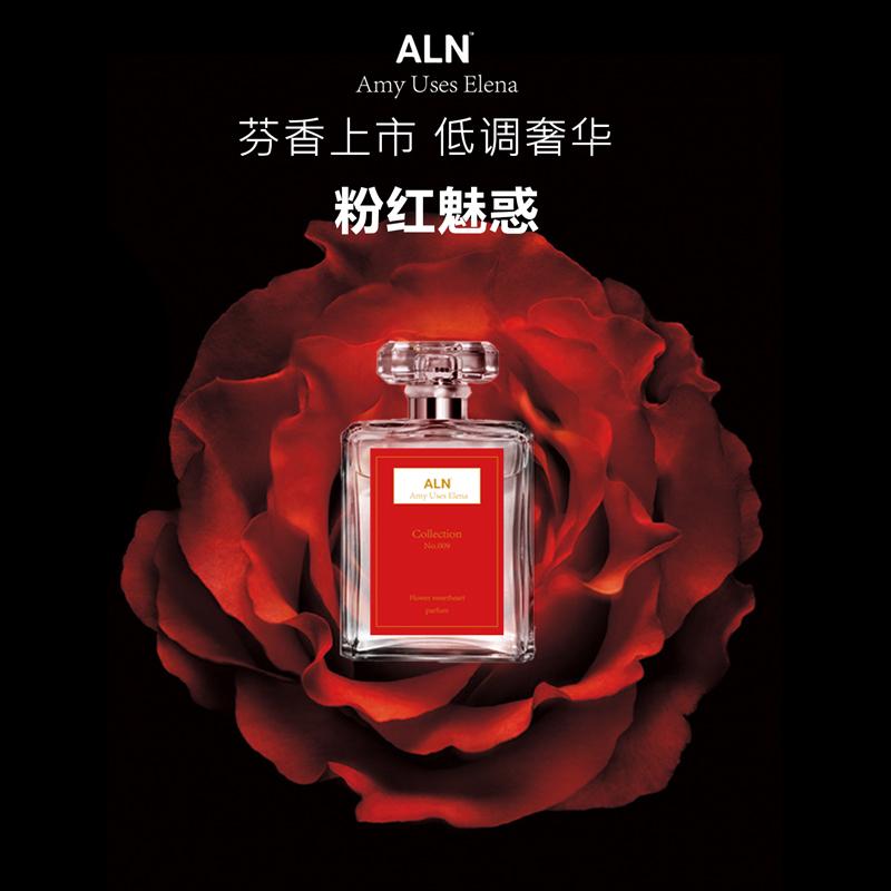 ALNo9号花漾甜心  系列香水   香水厂家定制  广州香水厂家批发价格