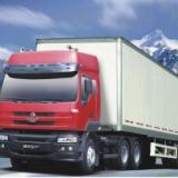 東莞至南通冷藏品運輸 整車零擔 全國物流直達線路   東莞到南通貨物運輸