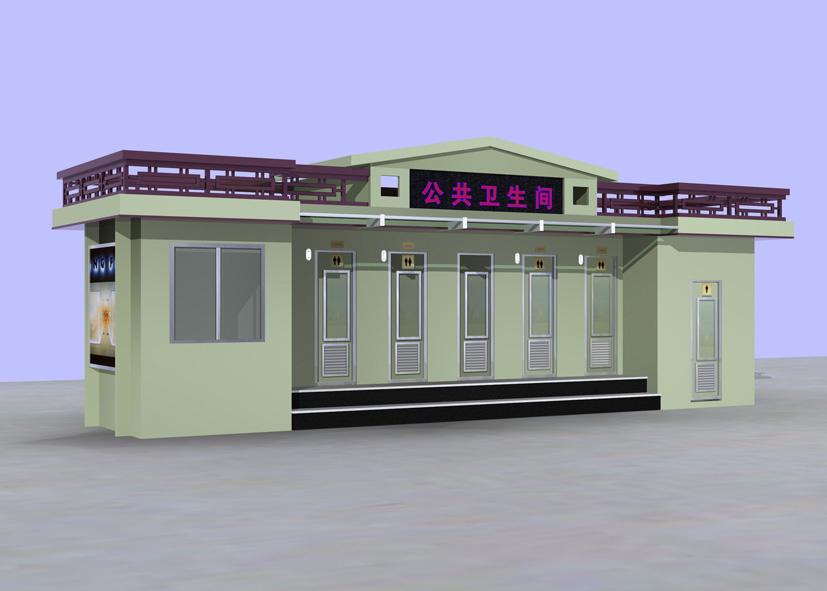 绿色公共环保公厕