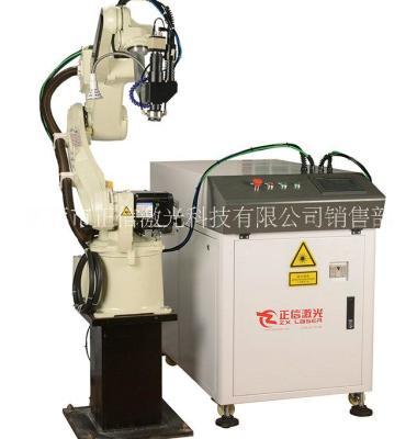 不锈钢激光焊接机图片/不锈钢激光焊接机样板图 (4)