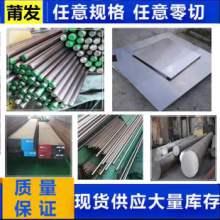 供应模具钢材厂家/浙江模具钢生产厂家/工具钢dc53板材图片