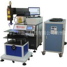 江门市厂家直销金属法兰激光焊接机批发