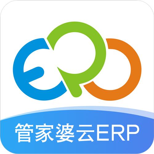 南昌管家婆云ERP进销存软件销售