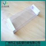 PVC透明胶盒厂家直销 PVC胶盒 PVC胶盒报价