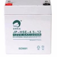 劲博蓄电池JP-6-GFM-5免维护