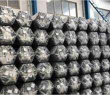 无锡空调钢管价格供应商-空调钢管厂家直销批发
