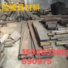 浙江省特种模具钢,特种模具钢模具钢,特种模具钢厂家价格