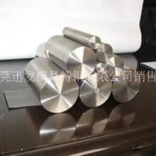 供应进口瑞典一胜百(VANADIS-4)VANADIS4粉末高速钢  V4高速钢批发