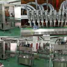 灌装生产线 灌装封口机厂家 全自动灌装生产线