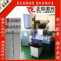 纺织针激光焊接机厂家    激光焊接机厂家价格    激光焊接机多少钱一台    手持式激光焊接机报价
