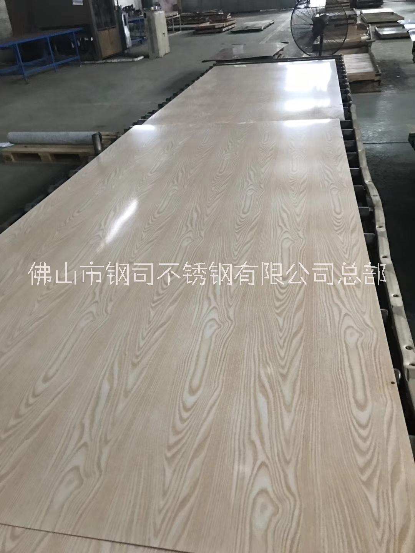 304不锈钢仿木纹板厂家-价格-供应商