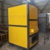 CO催化燃烧炉 有机废气治理装置图片