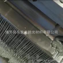 YFG-LMG800鋼版研磨膏溶噴布模具內孔磨粒流磨膏異形件噴油嘴微孔磨粒流拋光液膠熱流道圖片