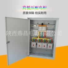 陕西高低压配电柜厂家西安配电箱电力变压器厂家批发