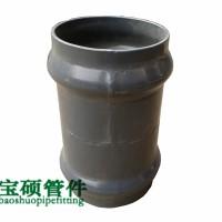 生产供应钢塑双承直接 双承异径管箍 双平异径