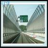 【廠家訂做直銷】高速公路聲屏障 小區隔音板  廠房降噪隔音屏圖片