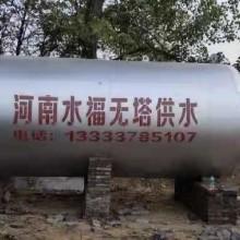 青岛不锈钢压力罐价格_压力罐供应商 现货供应(河南水福无塔供水设备有限公司)批发