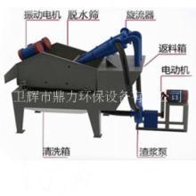 细沙回收机 筛选设备 细沙回收机 ×H-06-300批发
