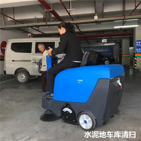 容恩R-QQS驾驶式扫地机、工厂物业用电瓶式扫地车、道路清扫车 容恩R-QQS驾驶式道路扫地机