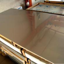 彩色不锈钢板厂家直销  彩色不锈钢板供应商 佛山彩色不锈钢板哪家好