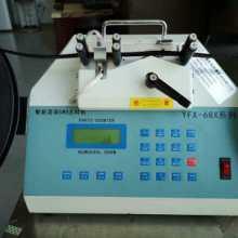 YFX-681语音播报检测计数器图片
