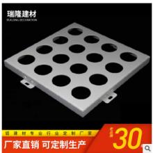湛江金属铝板-直销厂家-价格【广东瑞隆铝业科技有限公司】图片