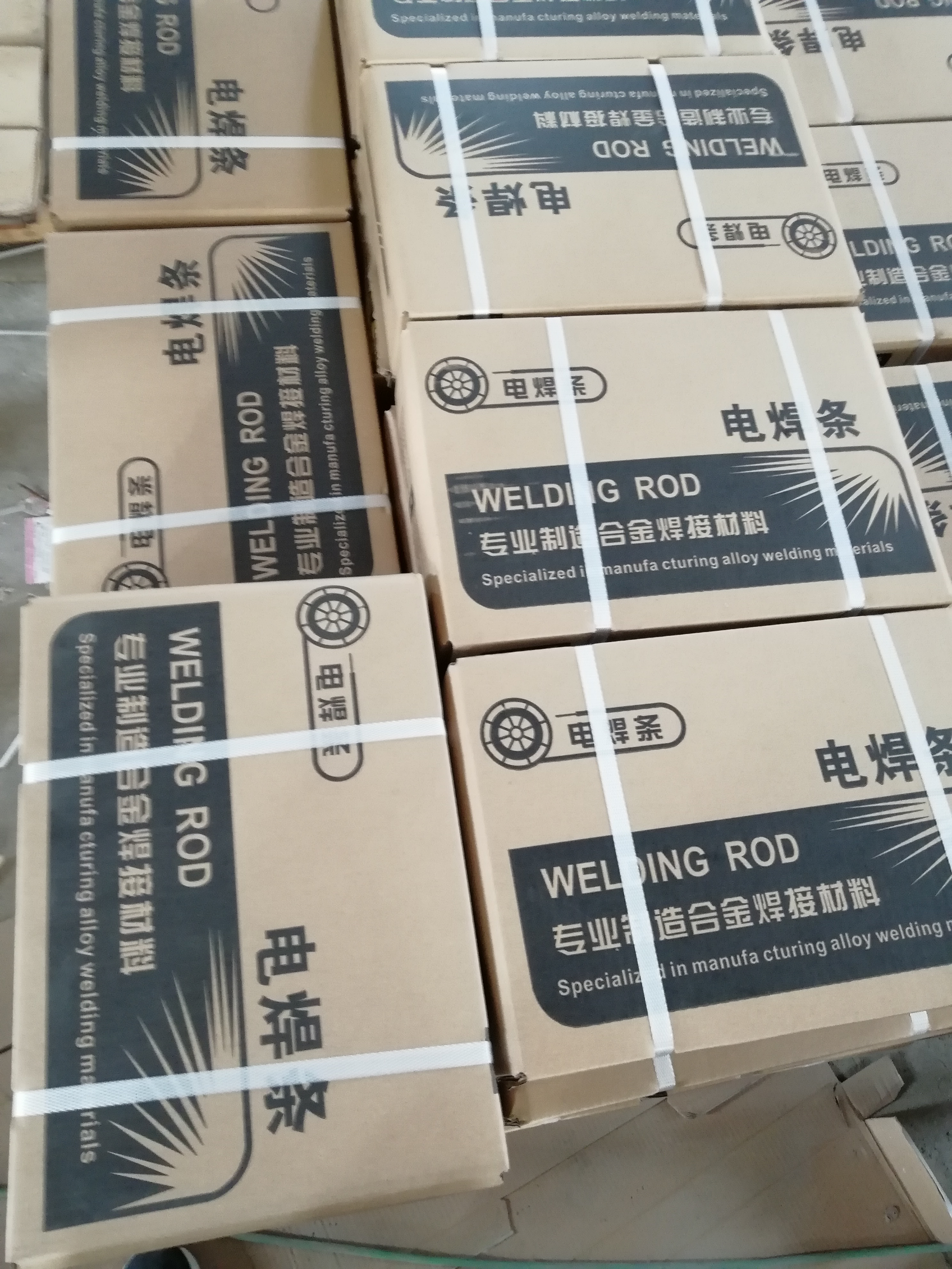 模具焊丝公司_模具焊丝厂家