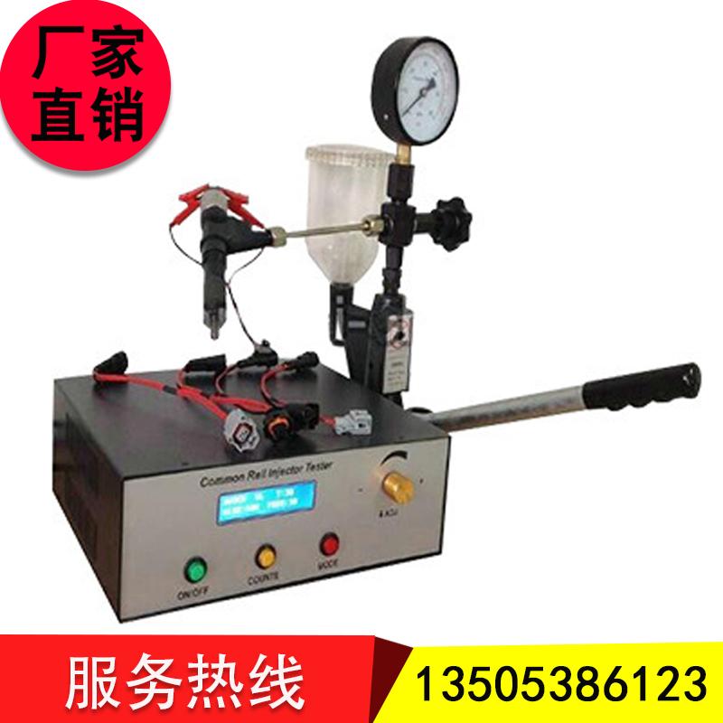 液压油泵试验台 电控油泵试验台厂家 液压泵试验台供应商