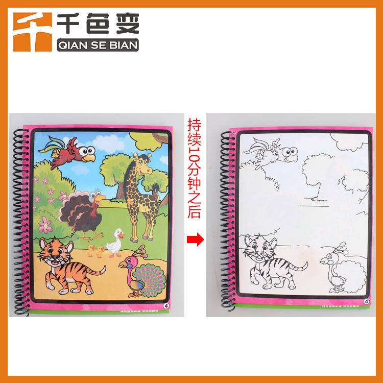 厂家直销遇水变透明油墨 儿童画布用 白色遇水变透明油墨