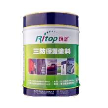 广东锐涂三防披覆胶PCB电路板光油厂家直销图片