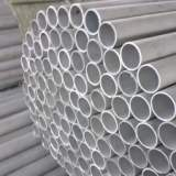 不锈钢无缝管厂家直销 不锈钢无缝管供应商 江苏不锈钢无缝管价格