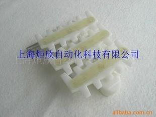 防滑链板、防滑链板生产厂家、防滑链板批发、防滑链板哪家好、防滑链板哪里便宜